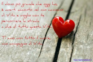 frasi-auguri-san-valentino